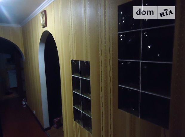 Продажа квартиры, 2 ком., Черкасская, Тальное, р‑н.Тальное, Гагарина улица