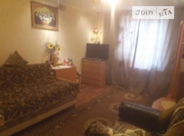Продажа двухкомнатной квартиры в Теплодаре, на Энергетиков фото 1