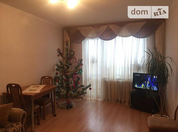Продажа четырехкомнатной квартиры в Теплодаре, на Коммунальная фото 1
