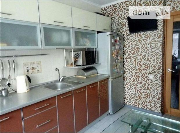 Продажа четырехкомнатной квартиры в Теплодаре, на Пионерная фото 1