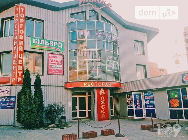 Продажа трехкомнатной квартиры в Тернополе, на ул. Овощная район Аляска фото 2