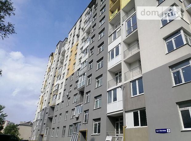 Продажа двухкомнатной квартиры в Тернополе, на ул. Овощная район Аляска фото 1