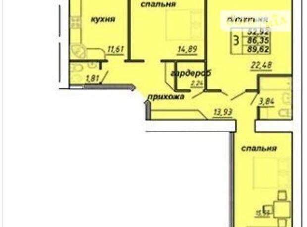 Продажа трехкомнатной квартиры в Тернополе, на ул. Яремы район Аляска фото 1