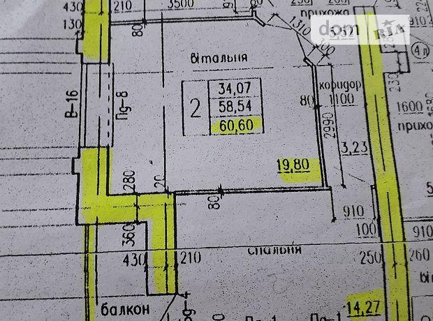 Продажа двухкомнатной квартиры в Тернополе, район Аляска фото 2