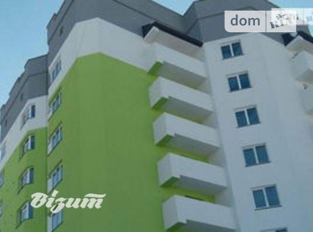 Продажа квартиры, 1 ком., Тернополь, р‑н.Аляска