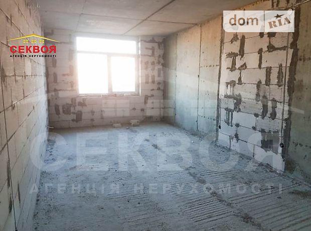 Продажа квартиры, 2 ком., Тернополь, р‑н.Аляска