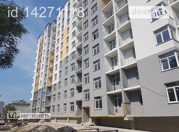 Продажа трехкомнатной квартиры в Тернополе, на В ВЕЛИКОГО - ОВОЧЕВА район Аляска фото 1
