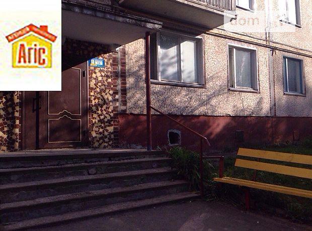 Продаж квартири, 4 кім., Тернопіль, р‑н.Бам, 15-го Квітня вулиця