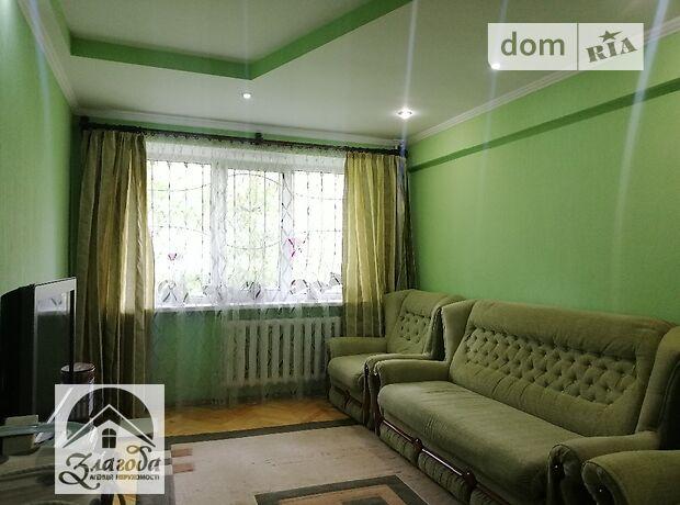 Продаж двокімнатної квартири в Тернополі на вул. Чалдаєва район Бам фото 1
