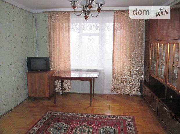 Продажа трехкомнатной квартиры в Тернополе, на ул. Бойчуков Братьев район Бам фото 1