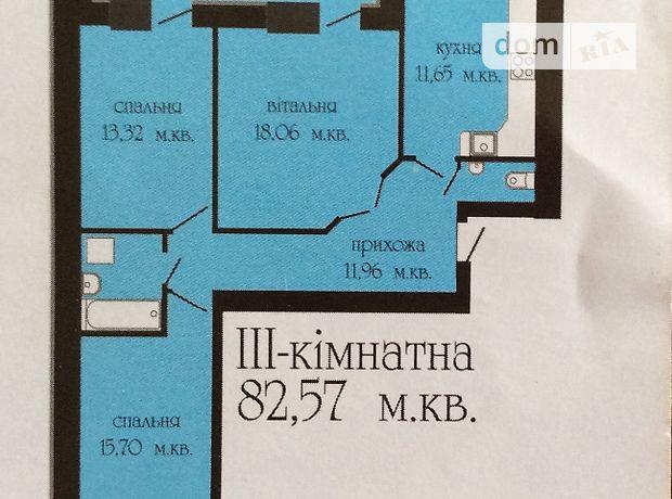 Продажа квартиры, 3 ком., Тернополь, р‑н.Бам, Головацкого улица