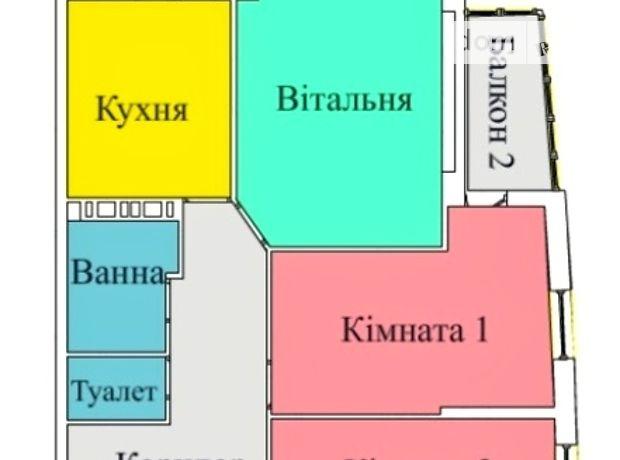 Продажа трехкомнатной квартиры в Тернополе, на ул. Киевская 8, район Бам фото 1