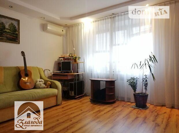 Продажа трехкомнатной квартиры в Тернополе, на Королева улица район Бам фото 1