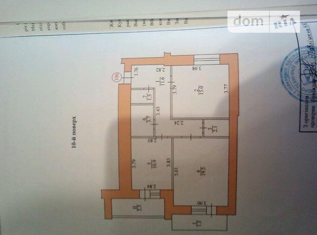 Продажа двухкомнатной квартиры в Тернополе, на Корольова район Бам фото 1