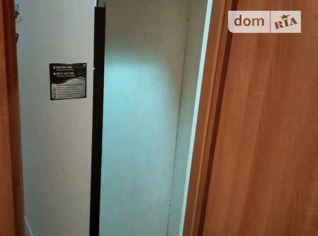 Продажа трехкомнатной квартиры в Тернополе, на бул. Кулиша Пантелеймона район Бам фото 1