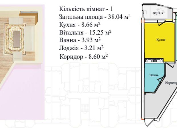 Продажа однокомнатной квартиры в Тернополе, на просп. Злуки район Бам фото 1