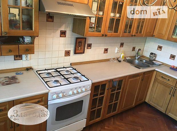 Продаж квартири, 4 кім., Тернопіль, р‑н.Бам, Злуки проспект