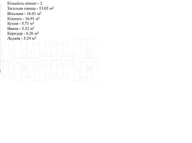 Продажа квартиры, 1 ком., Тернополь, р‑н.Бам, Злуки проспект, дом 3А