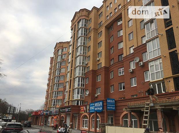 Продажа однокомнатной квартиры в Тернополе, на Киівська документи район Бам фото 1