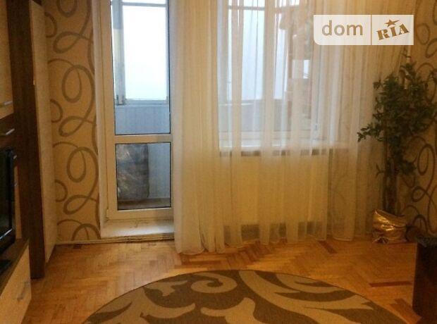 Продажа трехкомнатной квартиры в Тернополе, на І/о район Бам фото 1