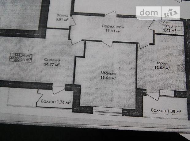 Продажа квартиры, 2 ком., Тернополь, р‑н.Бам, Тарнавського