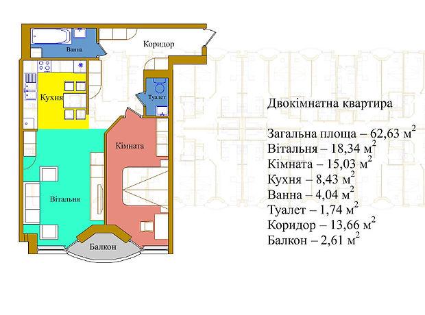 Продажа квартиры, 1 ком., Тернополь, р‑н.Бам, Злуки, дом 5А