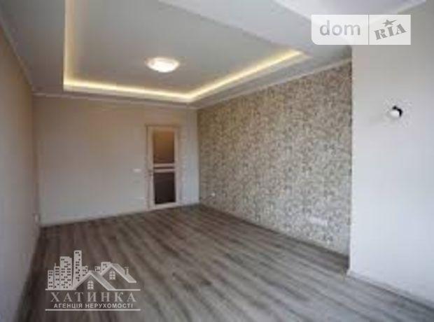 Продажа квартиры, 1 ком., Тернополь, р‑н.Бам, Галицька