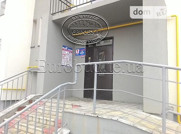 Продажа квартиры, 1 ком., Тернополь, р‑н.Бам, Яреми