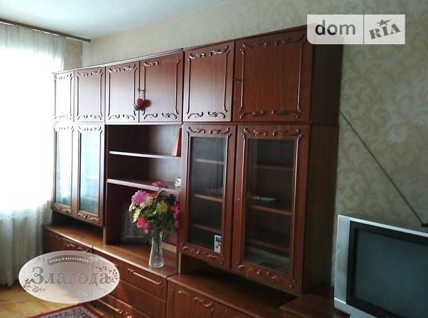 Продажа квартиры, 1 ком., Тернополь, р‑н.Бам, 15 квітня
