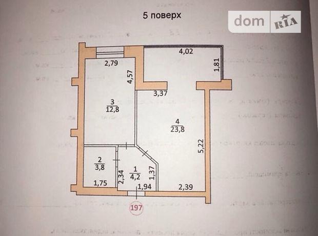 Продажа квартиры, 1 ком., Тернополь, р‑н.Дружба, Будного