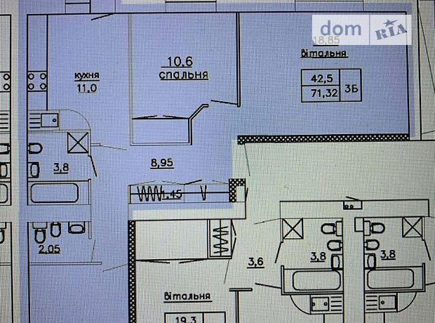 Продажа трехкомнатной квартиры в Тернополе на ул. Глубокая Долина район Дружба, фото 1
