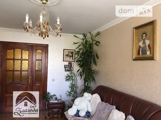 Продажа четырехкомнатной квартиры в Тернополе, на ул. Карпенко район Дружба фото 1