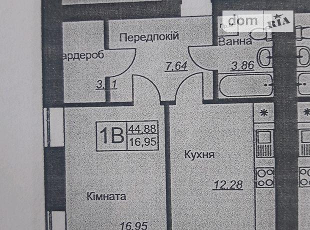Продажа квартиры, 1 ком., Тернополь, р‑н.Дружба, Тернонопільська