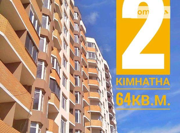 Продажа двухкомнатной квартиры в Тернополе, на ул. Троллейбусная 3, район Дружба фото 1