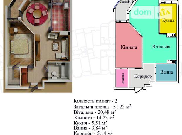 Продажа двухкомнатной квартиры в Тернополе, на ул. Троллейбусная 3б, кв. 125, район Дружба фото 1