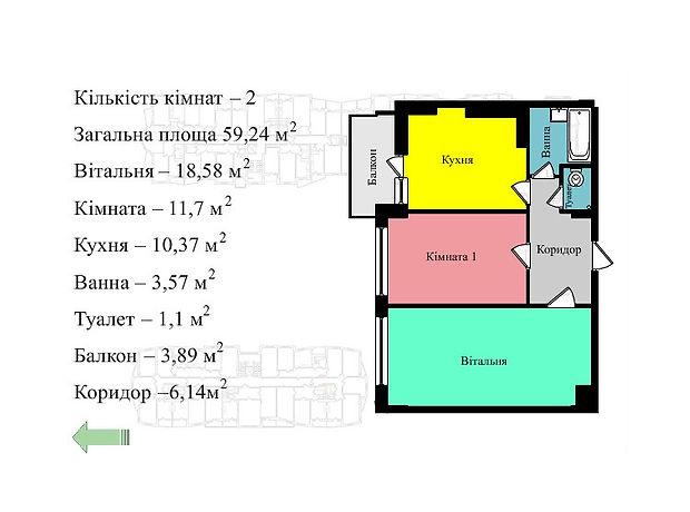 Продажа квартиры, 2 ком., Тернополь, р‑н.Дружба, Троллейбусная улица, дом 9В