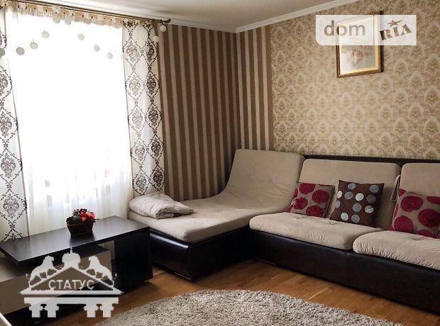 Продажа двухкомнатной квартиры в Тернополе, на Дружба район Дружба фото 2