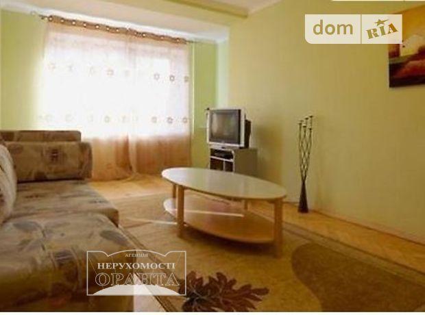 Продажа квартиры, 1 ком., Тернополь, р‑н.Дружба