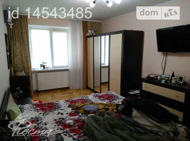 Продажа квартиры, 3 ком., Тернополь, р‑н.Дружба, Дружба ближня