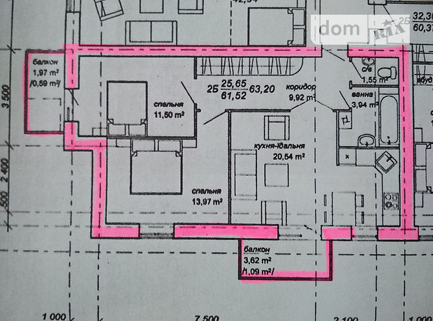 Продажа двухкомнатной квартиры в Тернополе, на район Братислава район Дружба фото 1