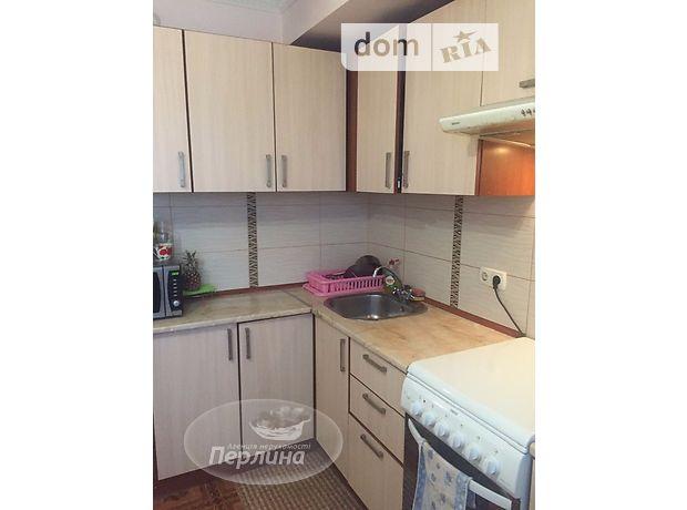 Продажа квартиры, 2 ком., Тернополь, Галицька
