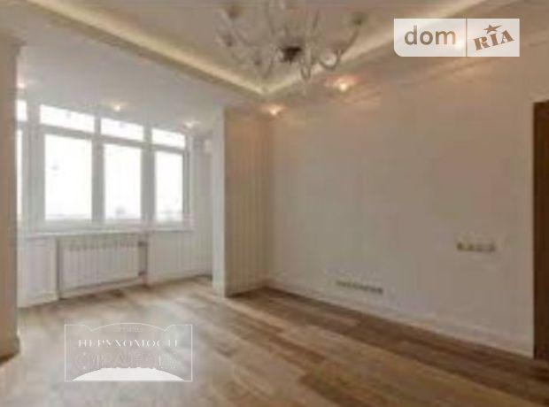 Продажа однокомнатной квартиры в Тернополе, на ул. Репина район Канада фото 2