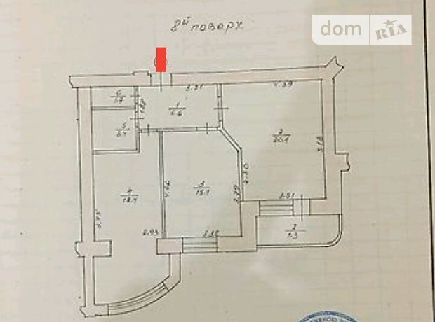 Продажа двухкомнатной квартиры в Тернополе, район Канада фото 1