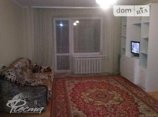 Продажа квартиры, 1 ком., Тернополь, р‑н.Канада, Вербицького