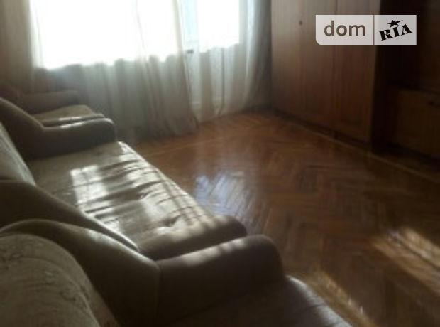 Продажа трехкомнатной квартиры в Тернополе, район Кемпинг фото 2