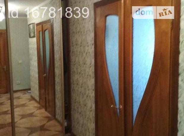 Продажа двухкомнатной квартиры в Тернополе, район Кемпинг фото 1