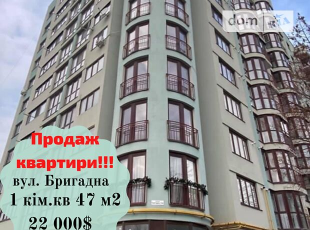 Продажа однокомнатной квартиры в Тернополе, на Бригадна  1 район Кутковцы фото 1