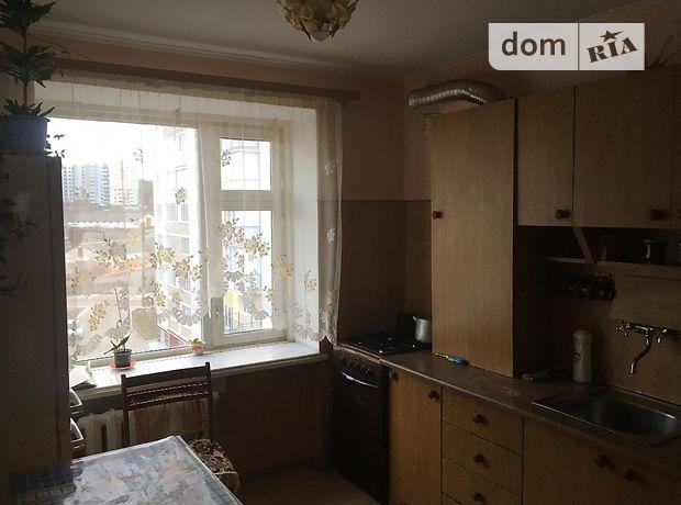 Продажа трехкомнатной квартиры в Тернополе, на ул. Золотогорская район Кутковцы фото 1