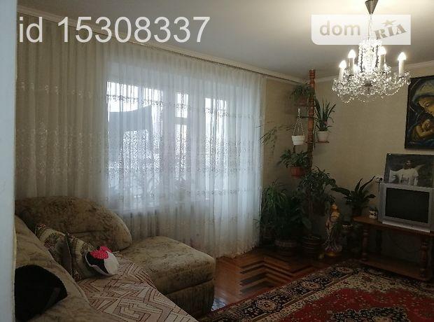 Продажа четырехкомнатной квартиры в Тернополе, на ул. Золотогорская район Кутковцы фото 1