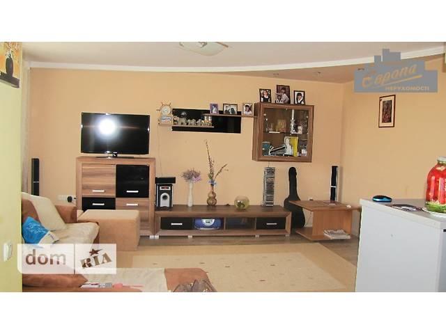 Продажа четырехкомнатной квартиры в Тернополе, на Наливайка район Новый свет фото 1